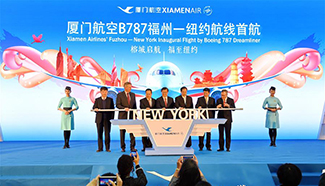 First direct flight from Fuzhou to New York takes off