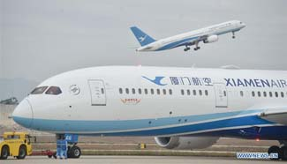 Xiamen Airlines' 1st direct flight from Fuzhou to New York takes off