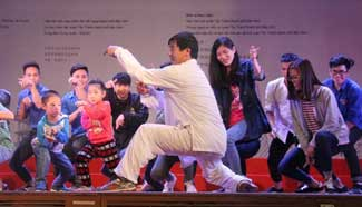 Tour of Beijing Culture to ASEAN held in Vietnam