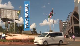 Chinese built largest mall in sub-Saharan Africa opened in Nairobi, Kenya