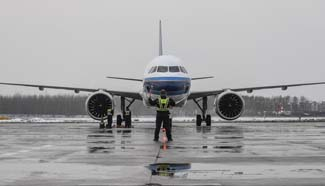 New A320-neo aircraft of China Southern Airlines arrives in Shenyang