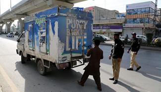 101 killed, 300 injured in seven bomb blasts across Pakistan
