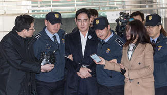 Samsung heir arrives at office of independent counsel team