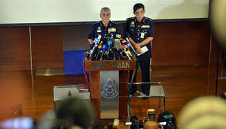 Police say four DPRK suspects fled Malaysia after DPRK man's death