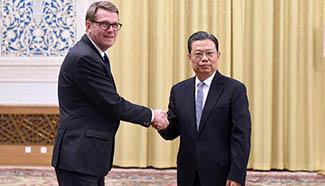 Zhao Leji meets Finnish Center Party delegation in Beijing