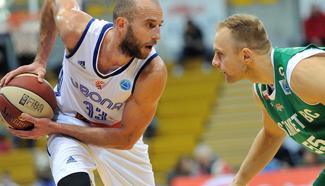Cibona Zagreb wins 102-83 at FIBA Europe Cup basketball match