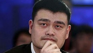 Basketball legend Yao Ming becomes CBA chairman
