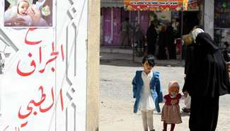 Yemen launches three-day vaccination campaign against polio virus