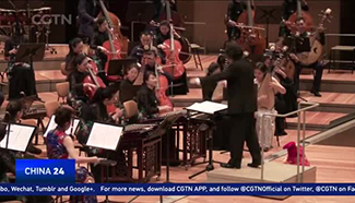 Concert celebrates 45 years of China-Germany ties