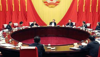 China top political advisors meet