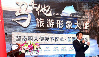 China's boxer Zou Shiming crowned Malta Tourism Ambassador