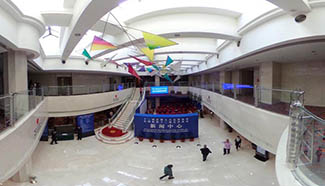 A look of press center for annual two sessions