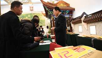 Journalists covering 5th session of 12th NPC get credentials