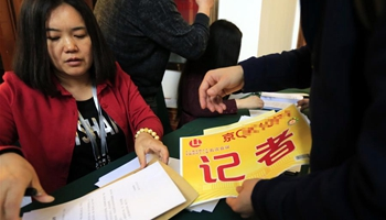 Journalists covering 5th session of 12th CPPCC National Committee get credentials