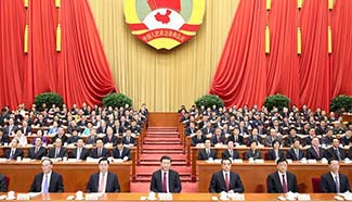 Chinese leaders attend opening meeting of 5th session of 12th CPPCC National Committee