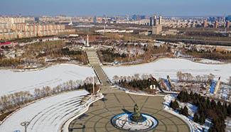 In pics: Changchun World Sculpture Park in China's Jilin