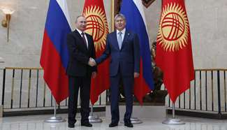 Russia and Kyrgyzstan sign cooperation documents