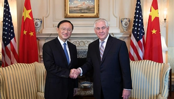 China, U.S. agree to enhance all-level exchanges, broaden cooperation