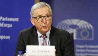 EU's Juncker addresses white paper on future of Europe