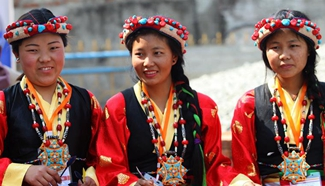 """Gyalpo Lhosar"" festival celebrated in Nepal"