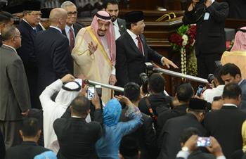 Saudi King visits Indonesian parliament in Jakarta