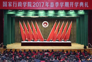 Yang Jing speaks at spring semester opening ceremony of Chinese Academy of Governance