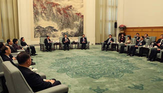 Chinese top legislator presides over 92nd meeting of chairman and vice-chairpersons of 12th NPC Standing Committee