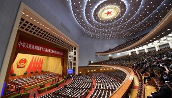 China's top legislature starts annual session