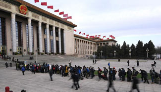 Fifth session of 12th NPC to open in Beijing