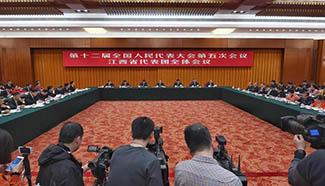 Plenary meeting of 12th NPC deputies from Jiangxi Province opens to media
