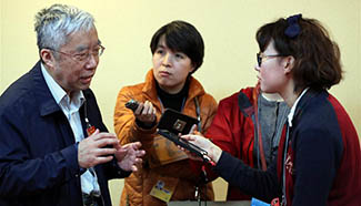 CPPCC member Yu Yongding receives interview
