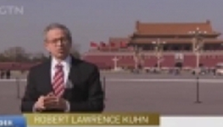 Closer to China 2017 'Two Sessions' - How the CPPCC affects China's governance