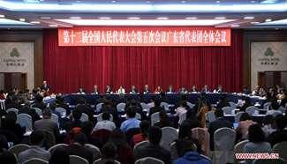 Plenary meeting of 12th NPC deputies from Guangdong opens to media