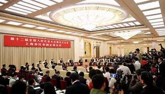Plenary meeting of 12th NPC deputies from Shanghai opens to media