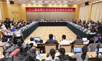 Plenary meeting of 12th NPC deputies from Guizhou opens to media