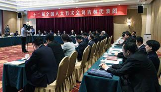 Plenary meeting of 12th NPC deputies from Jilin opens to media