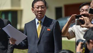 Malaysia expels DPRK ambassador amid row over airport killing