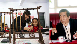 CPPCC member Su Shishu proposes to set Chinese characters writing day