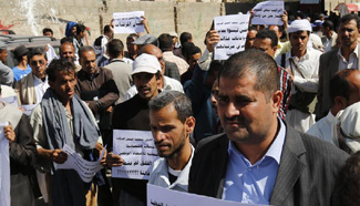 People protest against suspension of salaries in Sanaa, Yemen