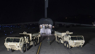 Part of THAAD battery arrives in S.Korea
