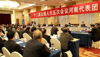 Plenary meeting of 12th NPC deputies from Henan opens to media