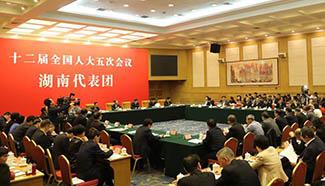 Plenary meeting of 12th NPC deputies from Hunan opens to media