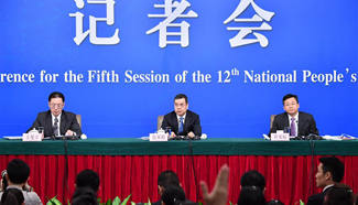 Press conference on draft general provisions of civil law takes place