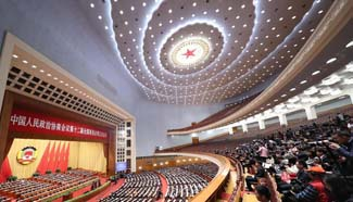 2nd plenary meeting of 5th session of 12th CPPCC National Committee held in Beijing