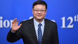 Press conference on promoting environmental protection held in Beijing