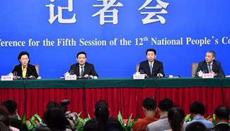 State-owned enterprise watchdog meets press, vows advances in SOE reform