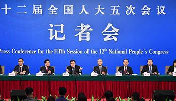 Press conference on NPC's supervisory work held in Beijing