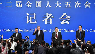 Press conference on financial reform and development held in Beijing