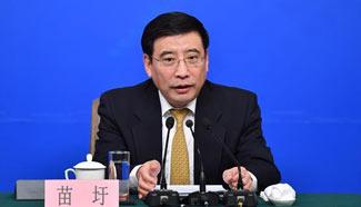 """Regulator clarifies """"Made in China 2025"""" plan after EU group criticism"""