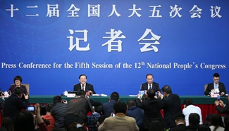 Press conference on innovation-driven development held in Beijing